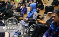جزئیات نحوه تحصیل رایگان معلولان در دانشگاه آزاد اعلام شد