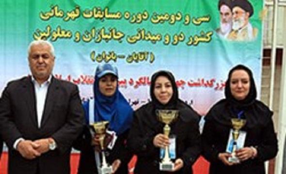 زنجان قهرمان مسابقات دو و میدانی بانوان جانباز و معلول شد
