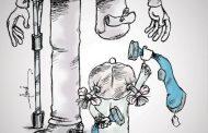کاریکاتور شماره 17