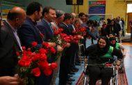 به همت هیأت ورزشهای جانبازان و معلولان استان قزوین برگزار شد؛  جشن گرامیداشت روز ملی پاراالمپیک
