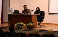 برگزاری اولین همایش ارتقای توانمندیهای احراز شغل در معلولان