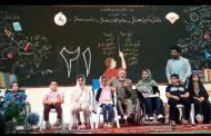 موسوی در سومین شب از مجموعه شبهای جشنواره بیستویکم: معلولان به فرمان آفرینش به احراز امور فکری محکوم اند