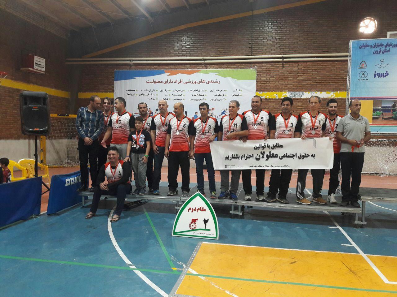 کشفیا: بیش از ۲هزار ورزشکار در مسابقات والیبال نشسته کشور حضور داشتند