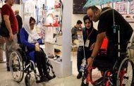 گزارشی از پنجمین نمایشگاه تجهیزات توانبخشی/ویترینی از نداشتههای معلولان