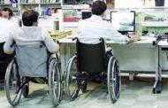 وام اشتغالزایی مددجویان بهزیستی از ۲۰۰ به ۵۰۰ میلیون ریال افزایش یافت