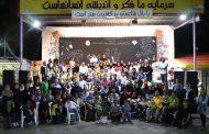 جشنواره های تشویق دانش آموزان ممتاز۱۳۹8