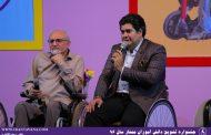 جشنواره های تشویق دانش آموزان ممتاز1396