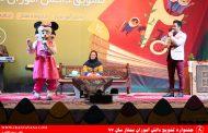 جشنواره های تشویق دانش آموزان ممتاز1397