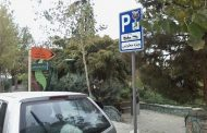 دردسر معلولان، پارک خوردوهای شخصی زیر تابلوی «پارک ویژه معلولان»
