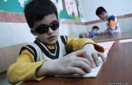 مشکل دسترسپذیر کردن اینترنت برای نابینایان