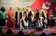 جشنواره تشویق دانش آموزان ممتاز به شکل مجازی در قزوین برگزار میشود