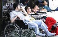 بهزیستی و معلولان