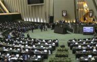 تذکر 37 نماینده به رئیس جمهور در خصوص لزوم اجرای قانون استخدام معلولان