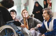 اشاعه باور منفی از صدا و سیما به معلولان