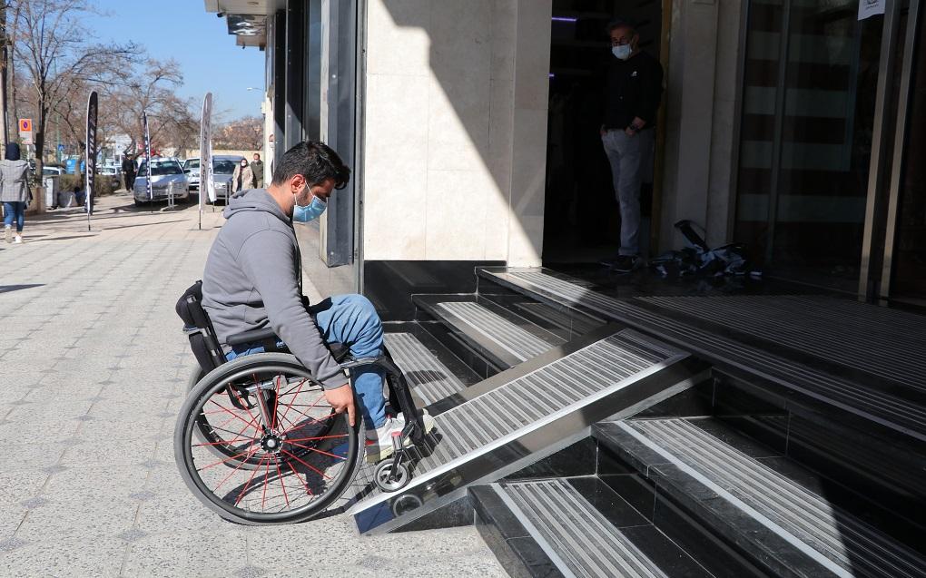 وعدهای که محقق نمیشود/مناسبسازی معابر و ساختمان برای معلولین