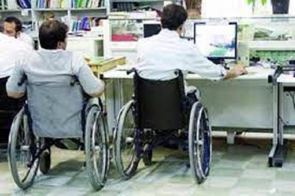 بررسی چالشهای بیمهای قانون حمایت از معلولان
