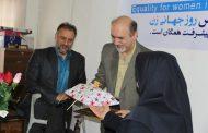 نماینده سازمان ملل متحد در بازید از کانون معلولین