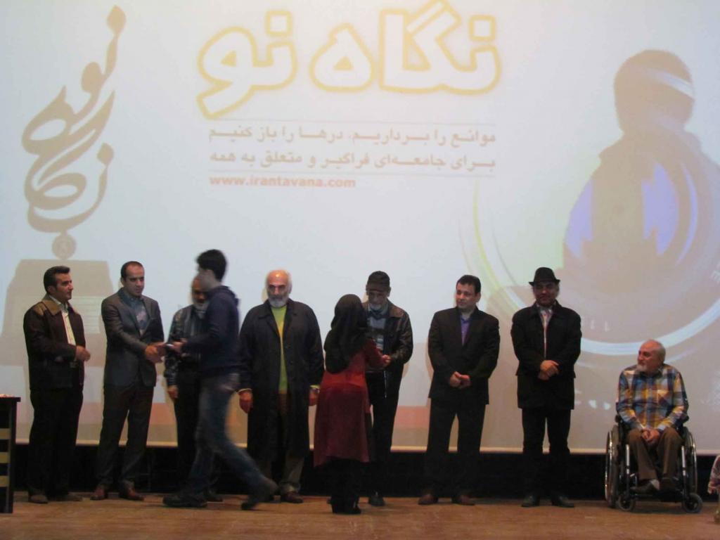 گزارش تصویری اختتامیه جشنواره عکس نگاه نو